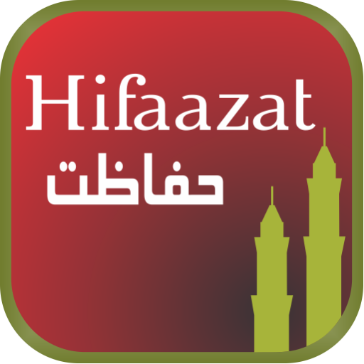 Hifazat ki dua - Apps on Google Play