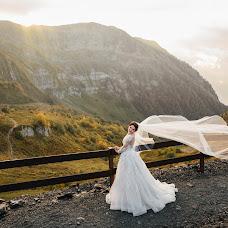 Wedding photographer Alesya Osipova (osipovphoto). Photo of 22.10.2018