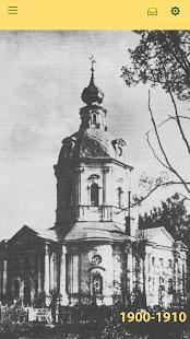 Храм Всемилостивого Спаса в Воронове - náhled