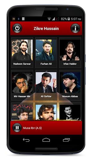 Zikre Hussain Best Nohas 2015