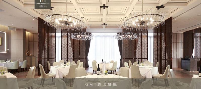 MayFull Hotel-GM.jpg