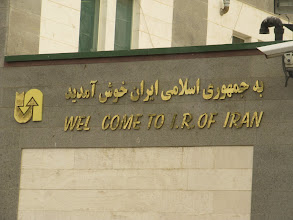 Photo: Day 131 - Now in Iran #2