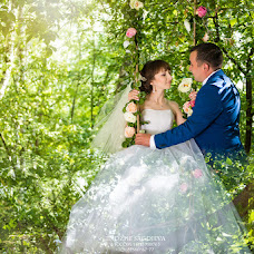 Wedding photographer Enzhe Sagdieva (endsag777). Photo of 17.08.2016