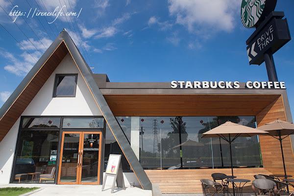 全台最美的星巴克,歐式小屋的咖啡香,IG熱門打卡景點.星巴克民雄門市