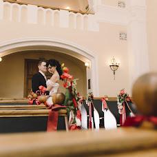 Wedding photographer Artem Kononov (feelthephoto). Photo of 11.04.2018