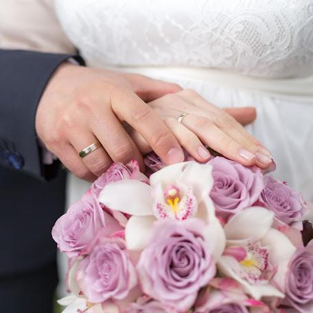Hochzeitsfotograf Dimitri Fröse (DimitriFrose). Foto vom 24.04.2016