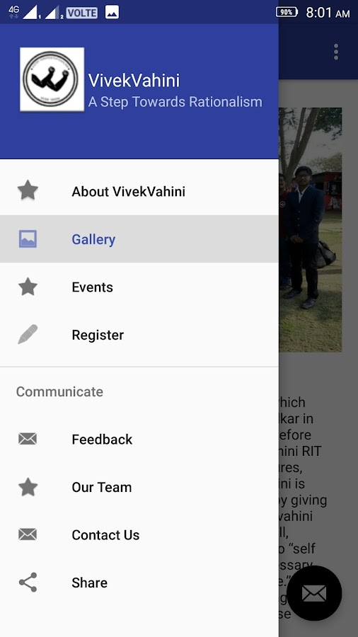 RITVivekVahini- screenshot