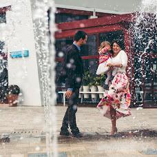 Wedding photographer Irina Akinshina (Eirini). Photo of 07.04.2017