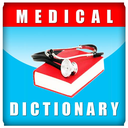 医学词典 教育 App LOGO-APP開箱王