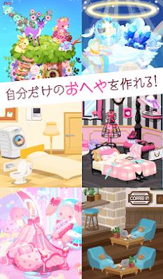 ポケコロ 〜かわいいアバターを作成して楽しむ着せ替えアプリ〜のおすすめ画像3