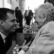 Wedding photographer Marcos Vázquez (emocionarte). Photo of 08.12.2017