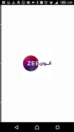 zee alwan u0632u064a u0627u0644u0648u0627u0646 u0645u0633u0644u0633u0644u0627u062a 1.0 screenshots 1