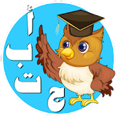 learn to speak arabic free