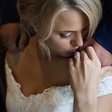 Nhiếp ảnh gia ảnh cưới Andy Holub (AndyHolub). Ảnh của 03.10.2018