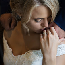 Jurufoto perkahwinan Andy Holub (AndyHolub). Foto pada 03.10.2018