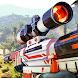 Sniper 3D Shooter- 狙撃暗殺ゲーム