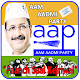 Aam Aadmi Party Flex Maker for PC-Windows 7,8,10 and Mac