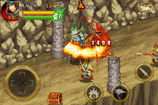 Dragon of the 3 Kingdoms screenshots 5