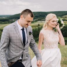 Wedding photographer Ekaterina Linnik (katelinnik). Photo of 27.02.2018
