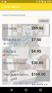 L Price Checker - náhled