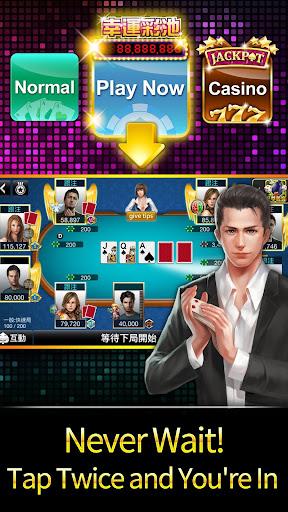 u5fb7u5ddeu64b2u514b u795eu4f86u4e5fu5fb7u5ddeu64b2u514b(Texas Poker) apkmr screenshots 3