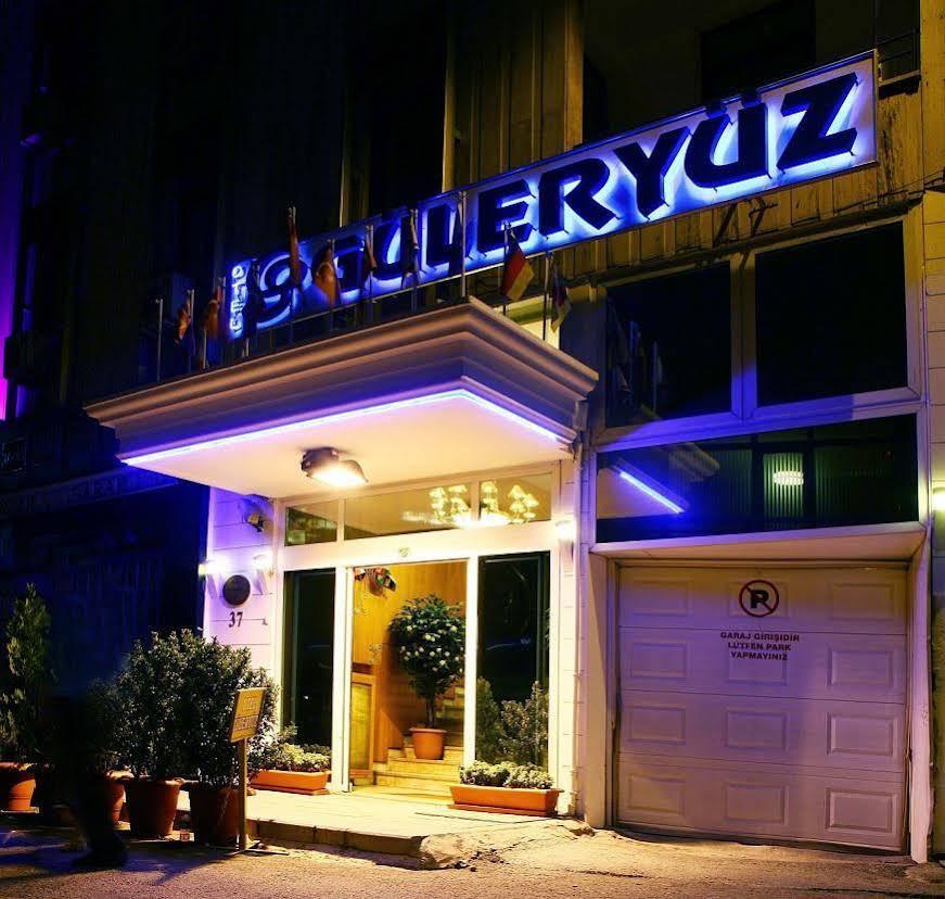 Guleryuz Otel