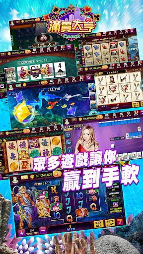 滿貫大亨Casino - 老虎機 捕魚 麻將 撲克