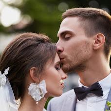 Wedding photographer Lyubov Nezhevenko (Lubov). Photo of 16.10.2018