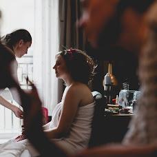 Wedding photographer Lyudmila Aleksandrova (fotopalitra). Photo of 09.12.2015