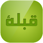 Qibla Direction Finder icon