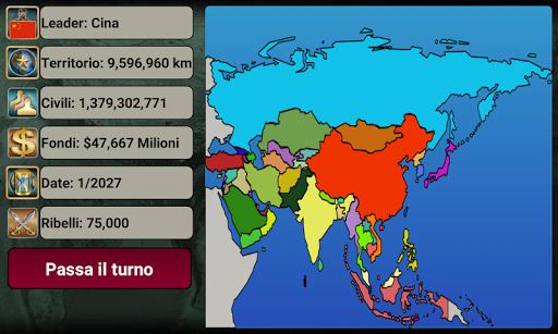 Impero Asiatico 2027  άμαξα προς μίσθωση screenshots 2
