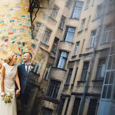 Wedding photographer Andrey Radaev (RadaevPhoto). Photo of 28.02.2017