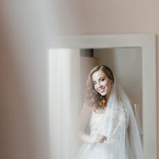 Wedding photographer Sergey Shilov (SergoFun). Photo of 24.08.2016