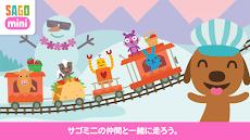 サゴミニ列車のおすすめ画像5