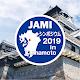 第23回日本医療情報学会春季学術大会(JAMI2019) Download for PC Windows 10/8/7
