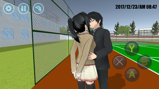 High School Simulator 2018  screenshots 3