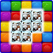Fruit Forest - Cube Puzzle Legend - Androidアプリ
