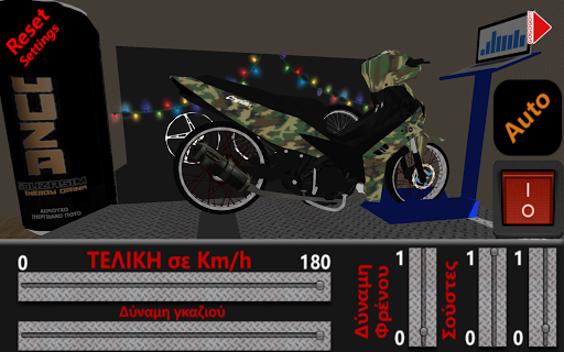 SouzaSim - Moped Edition  screenshots 5