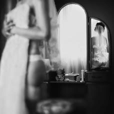 Wedding photographer Vitaliy Petrishin (Petryshyn). Photo of 17.02.2016