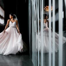 Wedding photographer Diego Peláez (diegopelaez). Photo of 23.11.2016