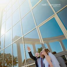 Wedding photographer Tatyana Voloshina (Voloha). Photo of 02.04.2015