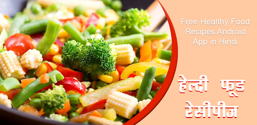 Healthy food recipe in hindi apps on google play forumfinder Image collections