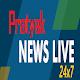 Pratyek News Live APK