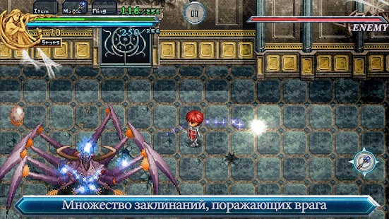 Ys Chronicles II Screenshot