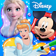 Disney Coloring World APK