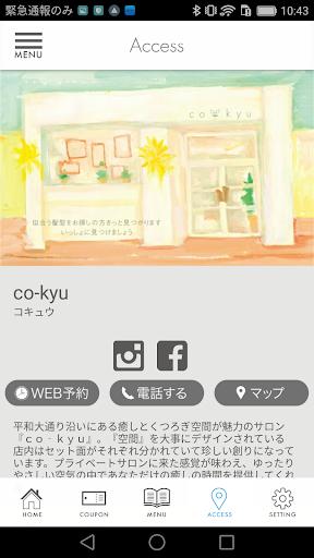 cokyu 1.12.0 Windows u7528 4