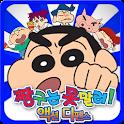 짱구디펜스 : クレヨンしんちゃん icon
