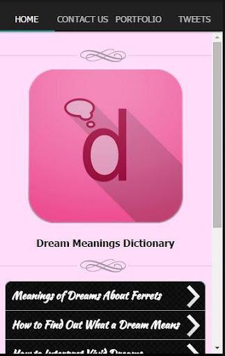梦的含义字典