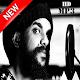 أغاني احمد امين بدون انترنت Download for PC Windows 10/8/7