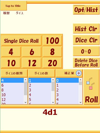 玩免費棋類遊戲APP|下載多面ダイス -TRPG Dice- app不用錢|硬是要APP